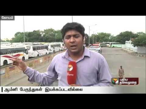 Heavy-security-deployed-in-Tamil-Nadu-Karnataka-border--Details