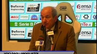 INTERVISTA ANGELO MARIANO FABIANI DOPO GARA SALERNITANA-VIRTUS ENTELLA