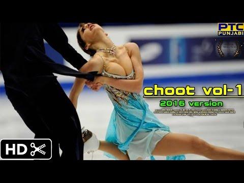 Video Choot Vol-1 Honey singh & Badshah download in MP3, 3GP, MP4, WEBM, AVI, FLV January 2017