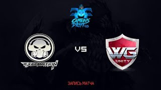 Execration vs WG Unity, Capitans Draft 4.0, game 2 [Jam, Mila]