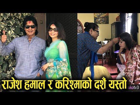 (Rajesh Hamal र Karishma Manandhar को दशैं यस्तो भयो || Dashain 2018|| Mazzako TV - Duration: 11 minutes.)