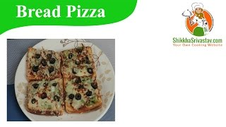 Bread Pizza Recipe in Hindi on Tawa without Oven. Watch How to make Bread pizza at Home in Hindi language. Making without Oven is also easy and simple. Step ...