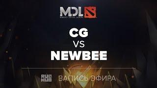 CG vs Newbee, MDL2017 [Mila, Inmate]
