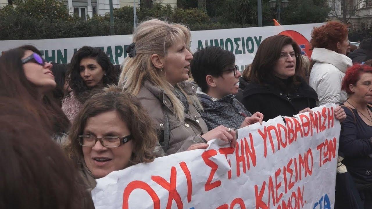 Διαμαρτυρία εργαζομένων στους παιδικούς σταθμούς έξω από τη Βουλή