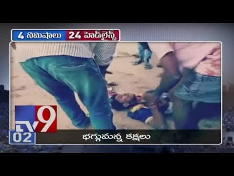 4 Minutes 24 Headlines || Top Trending World Wide News || 22-07-2018 - TV9