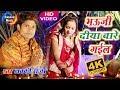 Download Lagu Lucky Raja 2018 Hit Chhat Geet    भौजी गईल दिया बारे    New Hd Video Song Mp3 Free