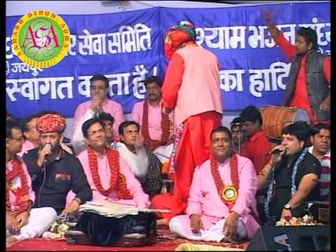 Video Mere Shish Ke Daani Ka~Lakhbir Singh Lakha Live From Shyam Bhajan Sandhya Jaipur 2014 download in MP3, 3GP, MP4, WEBM, AVI, FLV January 2017