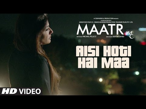 Aisi Hoti Hai Maa Songs mp3 download and Lyrics