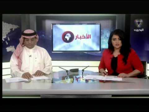 HE Interior Minister leads Bahrain delegation at GCC Riyadh talks  27/4/2016