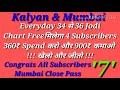 *Kalyan & Mumbai* Everyday 34 से 36 Jodi  Chart Free मिलेगा 4 Subscribers 360₹ Spend करो 900₹कमाअो!