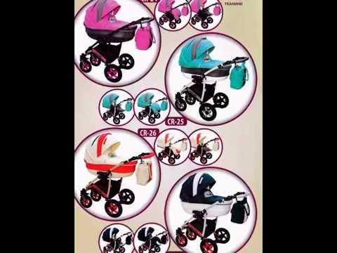 Универсальная коляска Camarelo Carmela 25