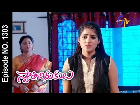 Swathi Chinukulu | 6th November 2017 | Full Episode No 1303
