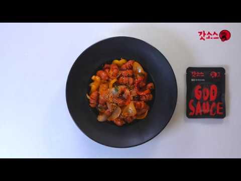 갓소스 대존맛 레시피 02. 소시지야채볶음