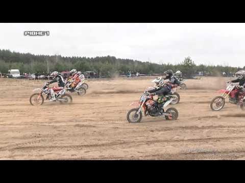 На Рівненщині відновлюють спортивні традиції мотокросу [ВІДЕО]