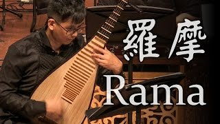 Download Lagu Pipa Concerto «Rama» 琵琶协奏曲《罗摩》 «राम» Composed by WANG Chenwei 王辰威 Mp3