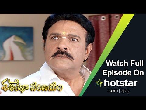 Sashirekha-Parinayam-శశిరేఖా-పరిణయం-Episode-558--07-09-03-2016