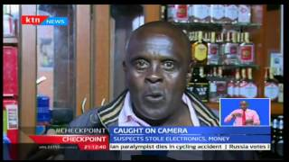 Four suspects caught on CCTV making away with half million shillings