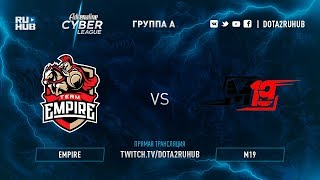 Empire vs M19, Adrenaline Сyber League, game 1 [Mila, Inmate]