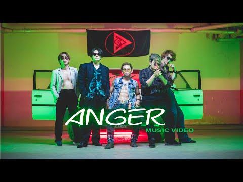 D-Man - Anger | កំហឹង [Official Music Video]