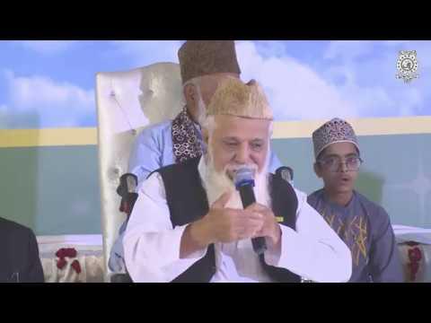 1441 AH – Rabi ul Awwal – 17 – Shab – Majlis