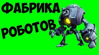 Видеообзор Robotics Factory