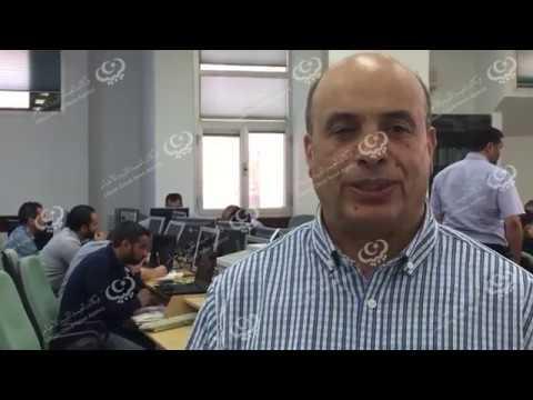 الإمتحان الكتابي للزمالة الليبية في جراحة العظام