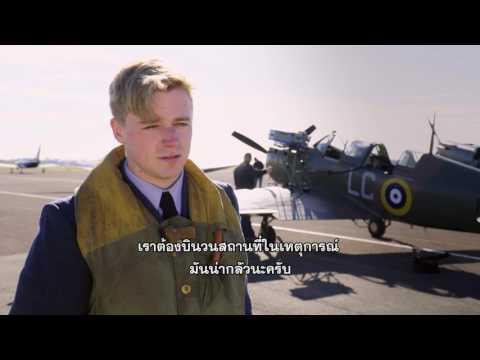 Dunkirk - Behind The Control Featurette (ซับไทย)