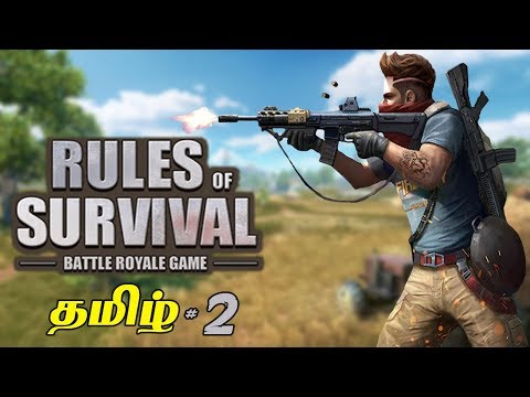 Rules of Survival Battle Royale #2 Live Tamil Gaming