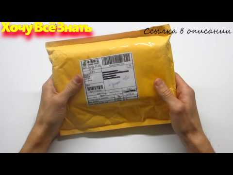 КРУТОЙ мужской КЛАТЧ из Китая!!! Распаковка посылки с Алиэкспресс/Aliexpress видео