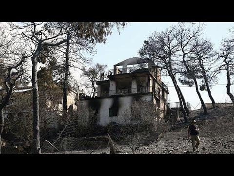 Ελλάδα – Πυρκαγιές: Διεθνές αίτημα για εναέρια μέσα