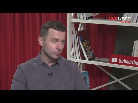 Ефір на UКRLIFЕ ТV 04.09.2018 - DomaVideo.Ru
