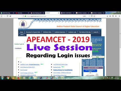 AP EAMCET 2019 LIVE SESSION FOR LOGIN & REGISTATIONS PROBLMES