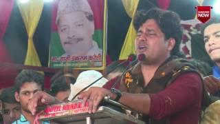 Video Imran Pratapgarhi's New NAZM on Kairana Issue at Kanth ! Moradabad Mushaira MP3, 3GP, MP4, WEBM, AVI, FLV Agustus 2018