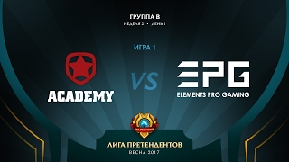 Gambit Alpha vs EPG, game 1