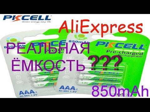 Аккумуляторы ааа с алиэкспресс отзывы