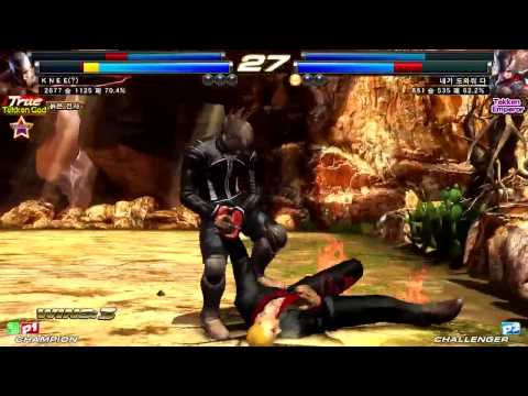 TEKKEN TAG2 UL 9/5 KNEE VS HELP ME -TRUE TEKKEN GOD MATCH (무릎 VS 헬프미 - 트루텍갓 매치)