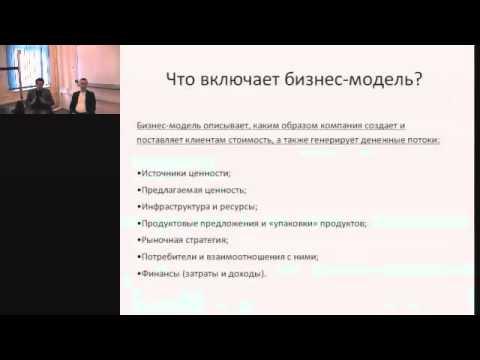 «Правила и секреты упаковки инновационного проекта»