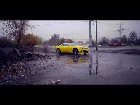 Chevrolet camaro перед снимок