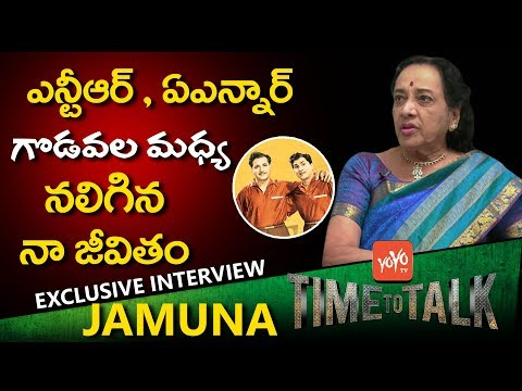 Actress Jamuna Exclusive Interview | Time To Talk | Frankly Speaking | YOYO TV Channel