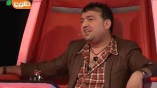 The Voice Of Afghanistan   Blind Auditions 6th Episode1]