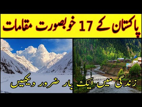 Top 17 most natural beautiful places of Pakistan to visit 2020 | Beautiful Valleys in Pakistan