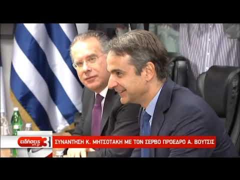 Στο Βελιγράδι ο Κυριάκος Μητσοτάκης για διμερείς επαφές | 13/11/18 | ΕΡΤ