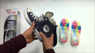 video thumbnail BIBAL INSOLE - 5cm Elevator youtube