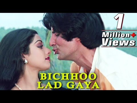 Bichhoo Lad Gaya - Amitabh Bachchan, Sridevi, Inquilaab Song (Duet)