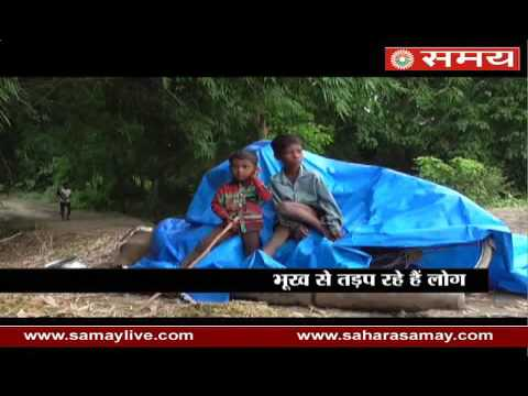 Diara People Badly off from the flood of river Gandak