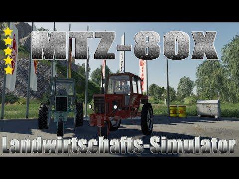 MTZ-80X v1.0.0.0