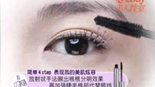 古小偉-選對彩妝品搭配正確化妝技巧也能快速化出完美妝容
