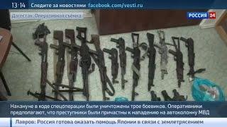 В доме под Махачкалой, где укрывались ликвидированные боевики, обнаружен крупный арсенал оружия