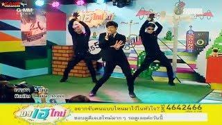 DJ Hey Time  - Thai Music