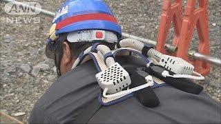 熱中症対策でクールベスト開発 空調機能付きで軽量